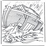 Bibel Ausmalbilder - die Arche Noah 2