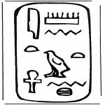 Allerhand Ausmalbilder - Hierogliphen