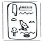 Hierogliphen