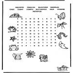 Malvorlagen Basteln - Pokemon Puzzle 6
