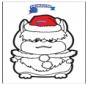 Stechkarte Hamster